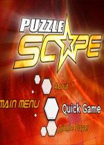 解谜方块(Puzzle Scape)PC硬盘版
