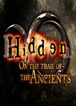 隐藏:古人的足迹(Hidden: On the trail of the Ancients)破解版