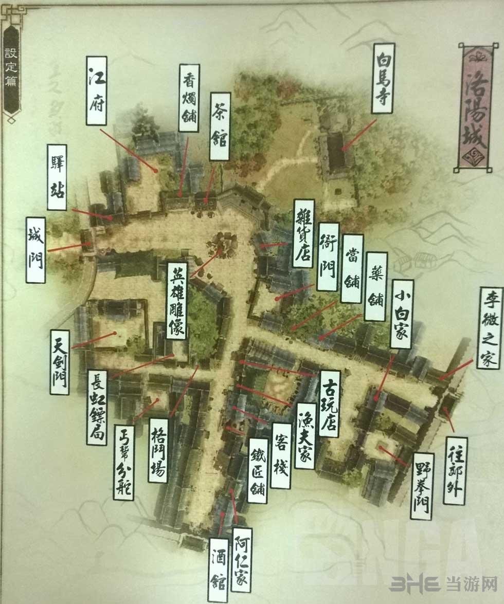 呼兰河传平面图怎么画
