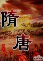 骑马与砍杀战团隋唐英雄传中文MOD版