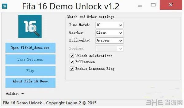 FIFA16 demo解锁补丁截图0