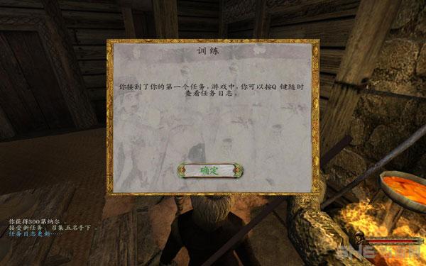 骑马与砍杀:潘德的预言截图3