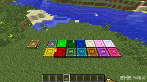 我的世界1.7.10更多功能板子mod截图0