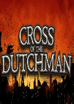 �����˵�ʮ�ּ�(Cross of the Dutchman)�ƽ��