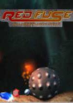 红色引线:摇滚炸药包