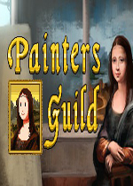 画家公会(Painters Guild)PC中文硬盘版