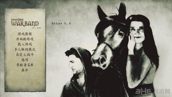 骑马与砍杀后裔Evalt截图0