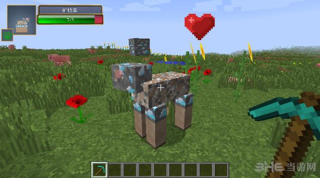 我的世界矿石生物2MOD截图0