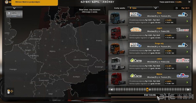 欧洲卡车模拟2单独破解补丁MOGLi版截图0