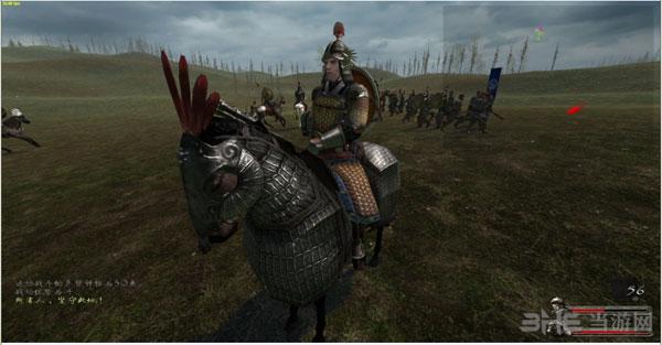 骑马与砍杀风云三国之兵横天下截图2