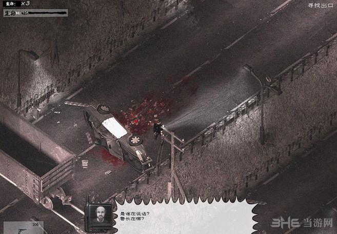 僵尸枪手2简体中文汉化补丁截图1