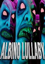 白化摇篮曲(Albino Lullaby)破解版v1.5.3