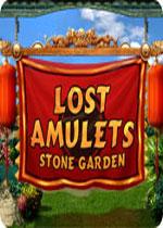 遗失的护身符:石头花园