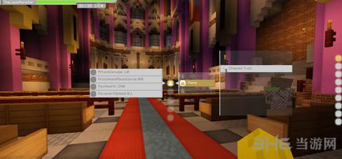 我的世界刀剑神域用户界面MOD截图0