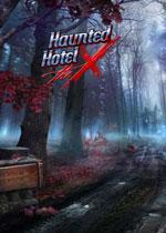 幽魂旅馆10:血色X(Haunted Hotel 10: The X BETA)典藏破解版v1.0