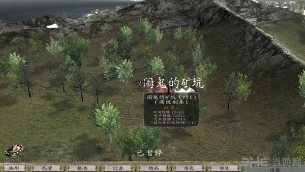 骑马与砍杀领军者g威力加强截图3