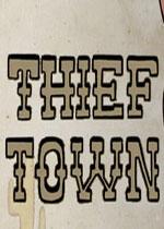 盗贼镇(Thief Town)破解版v1.1.8