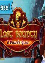 失落的悬赏:海贼的冒险