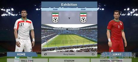 实况足球2016伊朗球衣logo补丁截图0