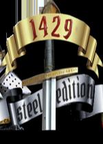 骑马与砍杀1429百年战争-钢板MOD版