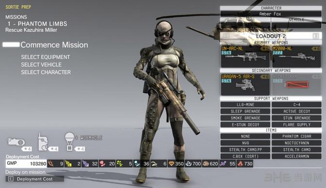合金装备5:幻痛女性骷髅兵模型替换带乳摇MOD截图0