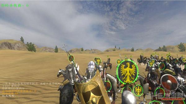 骑马与砍杀领土战争截图1