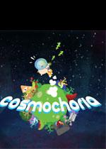 拯救宇宙(Cosmochoria)破解版v1.13