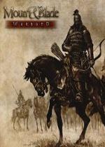 骑马与砍杀骑士之役