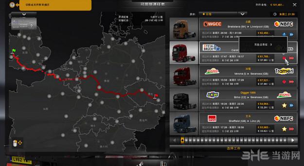 欧洲卡车模拟2红色地图路线MOD截图0
