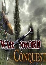 骑马与砍杀中古战剑征服