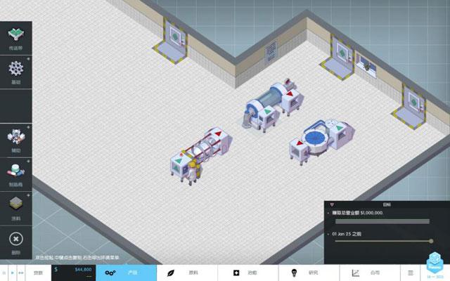 大型医药公司模拟截图2
