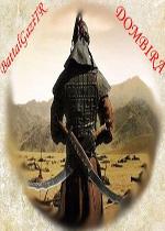 骑马与砍杀蒙古王