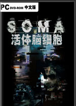 活体脑细胞(SOMA)中文破解版