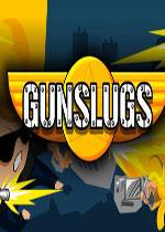 像素魂斗罗(Gunslugs)PC硬盘版