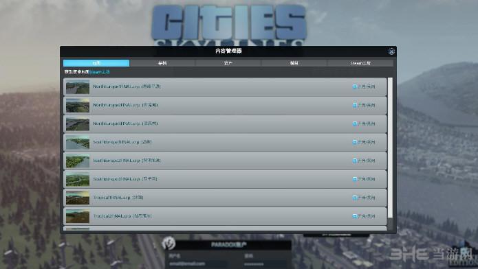 城市:天际线6号(v1.2.0)升级档+入夜DLC+破解补丁截图0