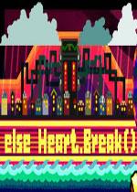 否则,心碎(Else Heart.Break)PC破解版v2.7.0.8