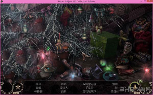 迷宫:全方位计划截图2