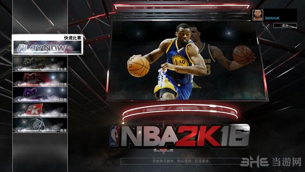 NBA 2K16截图0