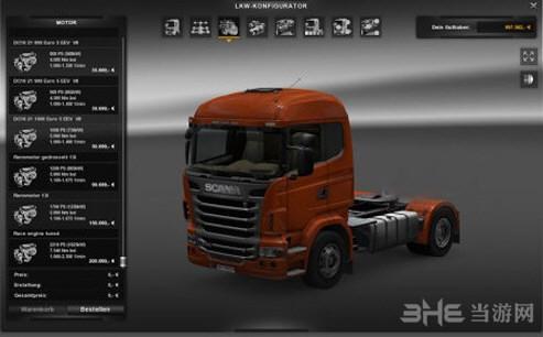 欧洲卡车模拟2沃尔沃FH16 2000HP引擎MOD截图0