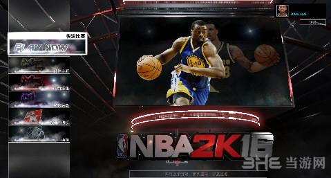 NBA 2K16单独破解补丁截图0