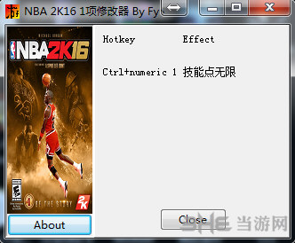 NBA 2K16无限技能点修改器截图0