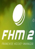 特许经营曲棍球经理2(Franchise Hockey Manager 2)破解版v2.7.54