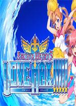 圣灵之心3:加强版(Arcana Heart 3 Love Max)破解版