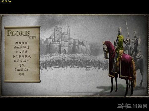 骑马与砍杀佛罗瑞斯截图0