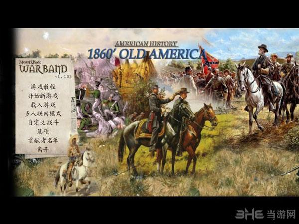 骑马与砍杀战团1860南北战争截图0
