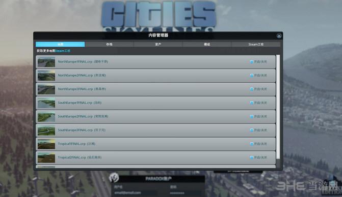 城市:天际线单独破解补丁CODEX版截图0