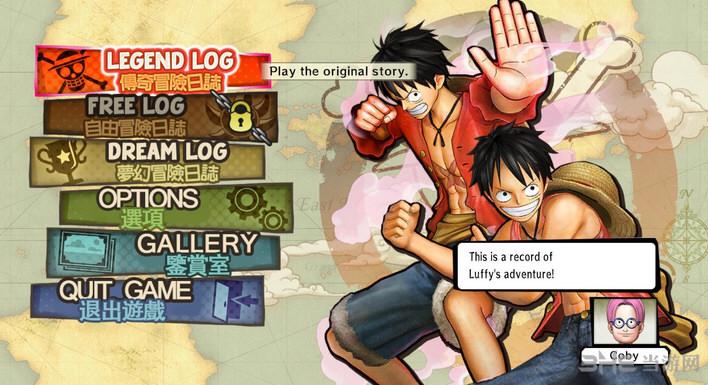 海贼王无双3 PS4画质补丁标准版截图0
