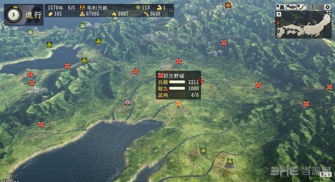 信长之野望14:势力范围1号升级档+破解补丁BAT版截图0