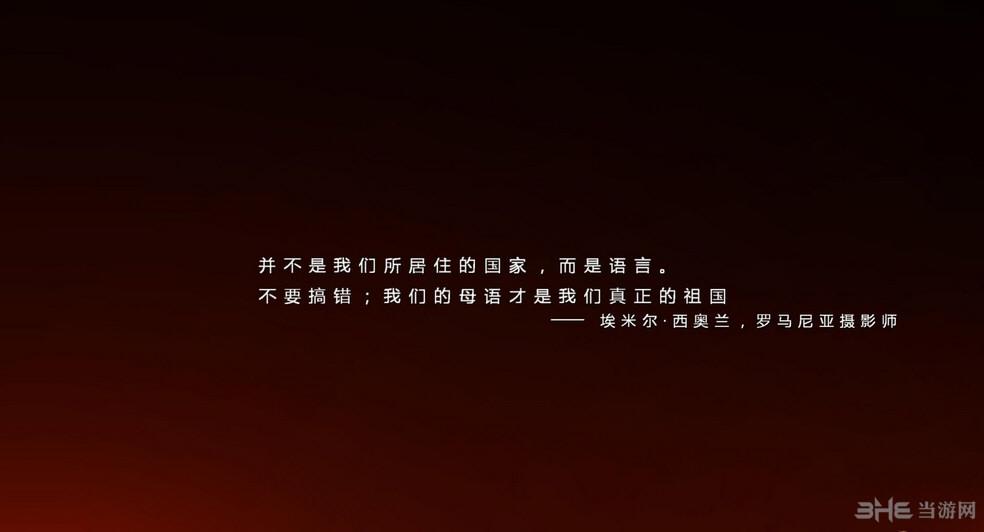 合金装备5:幻痛简体中文汉化补丁截图1