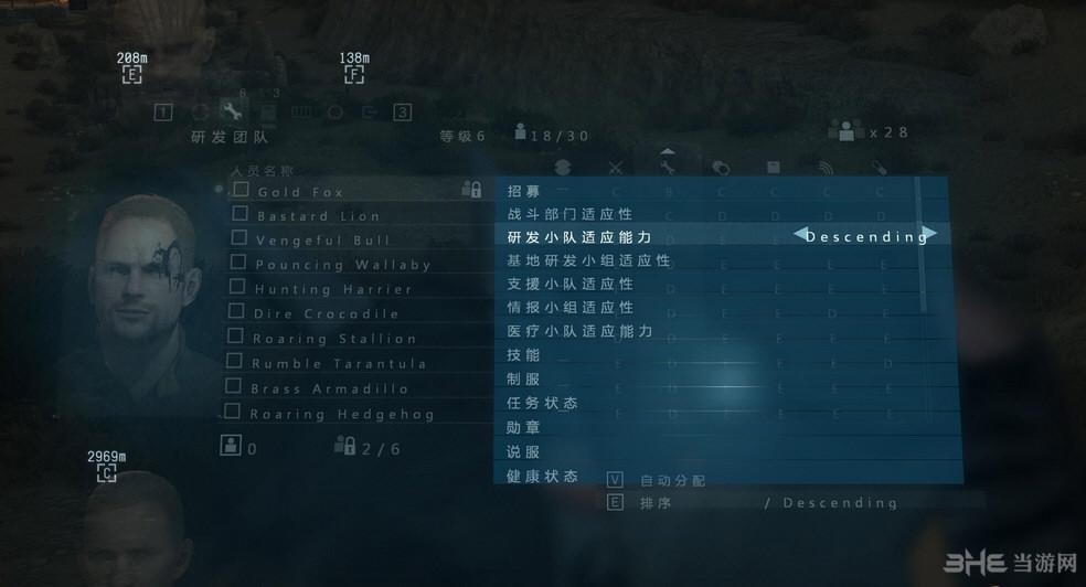 合金装备5:幻痛简体中文汉化补丁截图3